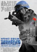 金正恩强调加强朝鲜劳动党支部建设