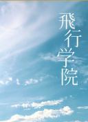 <font color='#FF0000'>9号秘事第五季完结</font>