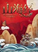 电视剧下载 mp4 中天悬剑