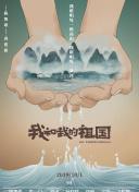 e乐彩APP官方下载旧版相关图片