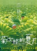 为减少碳排放 日本研究抑制牛打嗝