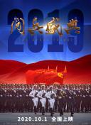 教育部部长:北京要严格规范管理校外培训机构