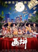 """名厨谭荣获2021年亚洲最佳女厨奖""""亚洲50家最佳餐厅"""""""