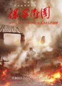 京彩河北省委书记王东峰暗访检查供暖工作