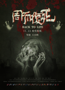 亿乐彩平台app下载相关图片
