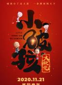 罗文江任江西吉安市委副书记 提名为市长候选人