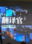 北京鼎富泓源公司成为全国循环农业融