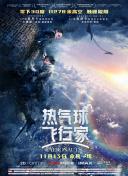 万象城娱乐|WWW.AWC15.COM