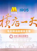 凯悦集团在中国的第一家阿里拉酒店将停止运营 目前国内只剩下一个