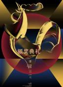大王彩票网APP_WWW.23074.CO