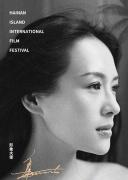第3届海南岛国际电影节闭幕式红毯