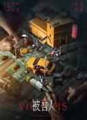湖州香港 视觉中国讯北京