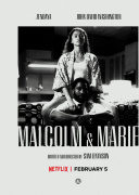 马尔科姆与玛丽