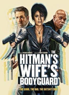 杀手妻子的保镖 The Hitman's Wife's Bodyguard (2021)