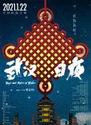 香港疫境下的清明节:少了热闹 多了思念