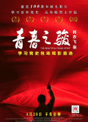 环球时报社评:香港 美英的攻击渐成强弩之末