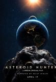 小行星猎人