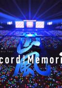 """岚:5×20 周年巡回演唱会""""回忆录"""""""