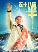 """江西省水稻""""三控""""技术保粮食丰收[2020-7-21]"""