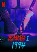 恐惧街1:1994