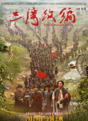 湖南:栏里有猪,保供不愁[2020-7-23]