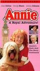 安妮皇室历险记