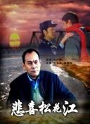 河南焦作幼师投毒案即将开庭家长:望严惩投毒者