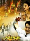 中邮智递发生工商变更目前由深圳丰巢网络技术有限公司全资持股