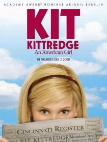 美国女孩的秘密