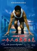 """全国政协委员刘永好:多举措解决""""猪芯片""""难题"""