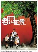 """紫林醋业IPO:运输费畸低""""作坊式""""家族管理存暗疾"""