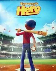 棒球小英雄