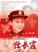 999彩票水位持续上涨武汉两江四岸江滩公园宣布封闭
