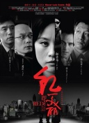 台湾佬娱乐中文