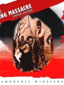 黑太阳南京大屠杀