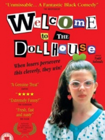 欢迎光临娃娃屋