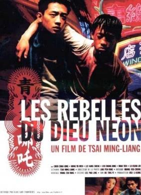台湾金马奖获奖电影_青少年哪吒Rebels of the Neon God (1993)_1905电影网