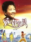 五月天陈奕迅线上演唱会刷屏背后相关图片