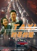 港交所陈丛:A股和港股不是竞争关系香港是中资出海更优解