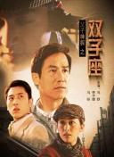 chinese男生stone系列新闻图片