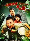 国都香港:大市成交出现萎缩 恒指料持续震荡