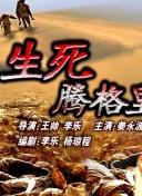 四川银行组建新进展:凉山州商业银行10家股东股权转让获批