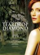 失落的泪珠钻石