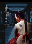 gameloft中文官网