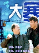 """3.6万股民惊呆:优彩资源昨日跌停 今日玩""""过山车"""""""