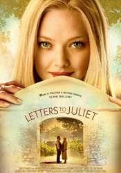 给朱丽叶的信