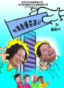 国铁集团董事长陆东福:7月1日前实现复兴号对31省(区市)全覆盖