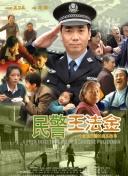《你好 李焕英》票房突破27.25亿 华谊兄弟发布票房公告