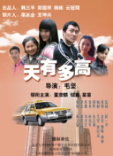 灯塔2021春节档报道:总票房78.22亿 创历史最强春节档