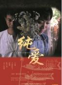 从江县青云镇:2021年开展义务植树活动